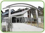 村田町歴史みらい館