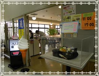 城山レストランでは村田町オリジナルの料理をお楽しみいただけます