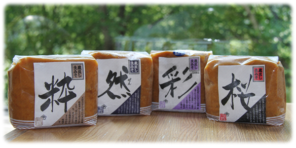 村田のおすすめ食品