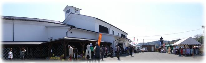 道の駅村田の様子